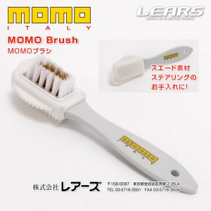 MOMO_BRUSH01